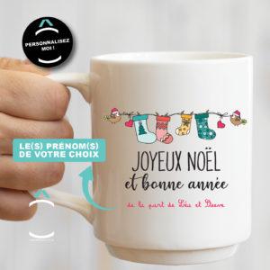 Mug personnalisable – Joyeux Noël et bonne année